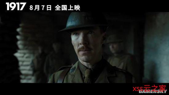 影戏《1917》宣布新预告片 深切疆场任务必达