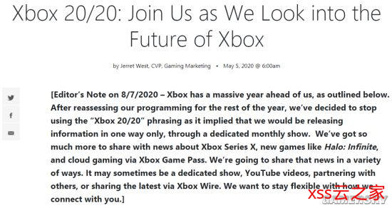 """微软放弃使用""""Xbox 20/20""""标语:容易让粉丝误会插图(1)"""