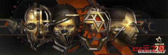 Arkane20周年纪念 《羞辱》、《掠食》系列游戏特惠合集上线各大平台