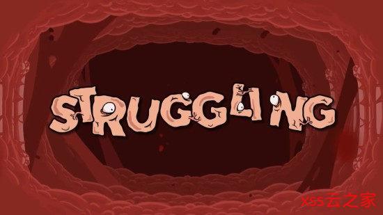 《Struggling》发布预告 请不要在吃饭时游玩本作插图