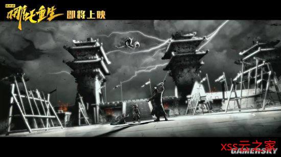 动画电影《新神榜:哪吒重生》首支预告公布 硬核新作高燃开战插图(2)