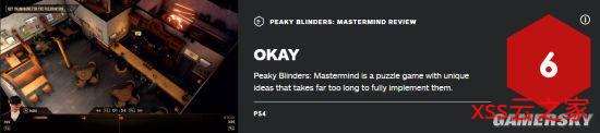 《浴血黑帮:傀儡师》IGN 6分 游戏创意实现过程太长