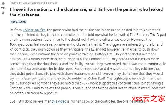 疑似PS5手柄DualSense玩家体验报告:手感、续航远超DS4插图