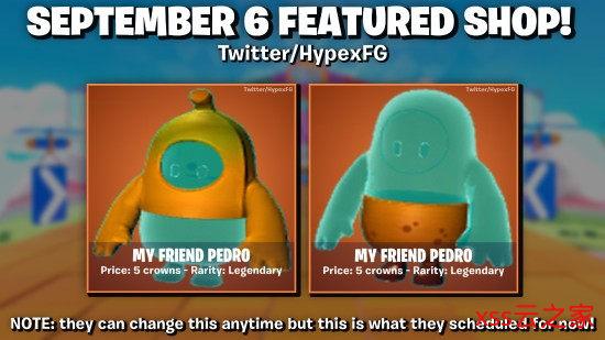 《糖豆人:终极淘汰赛》新皮肤曝光 联动《传送门》、《我的朋友佩德罗》