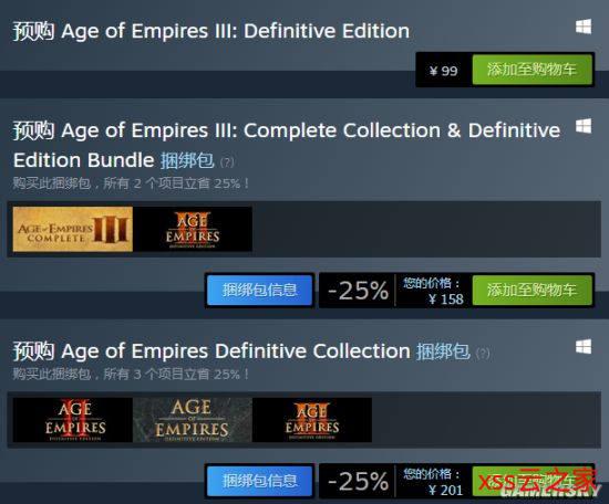 《帝国时代3:决定版》PC配置需求 推荐i5+GTX 980插图