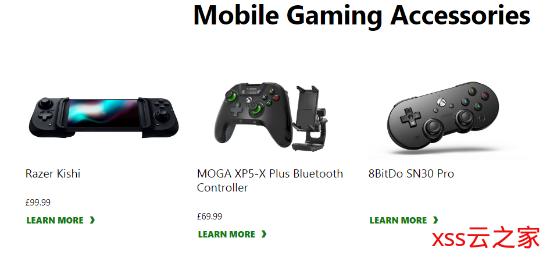 微软上架挪动端云游戏外设 提拔手机嬉戏体验插图
