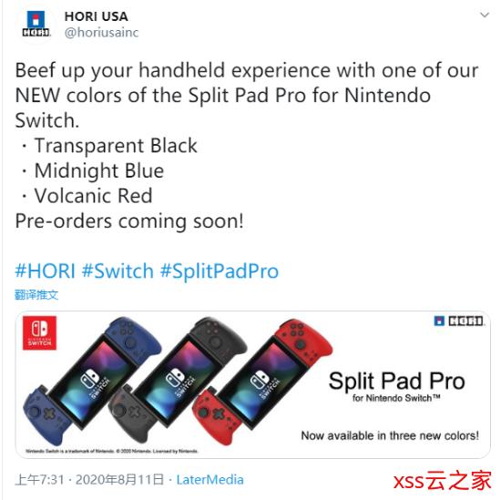 Hori公布NS携带模式手柄3款新配色 即将开启预售