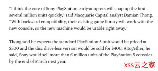 分析师:PS5估计售价500美圆、数字版400美圆 到来岁3月销量能超600万插图
