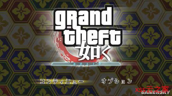 涩谷街头还原游戏场景第2弹 《GTA+如龙》有那味了插图