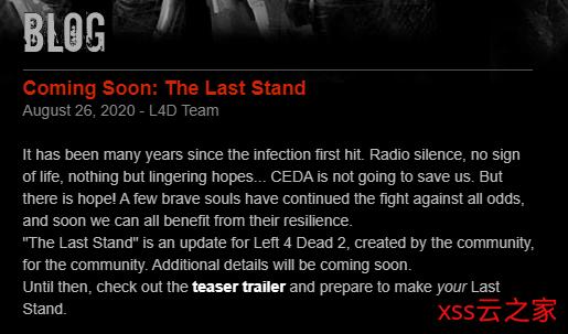 《求生之路2》将推出新DLC!时隔多年灯塔图回归插图