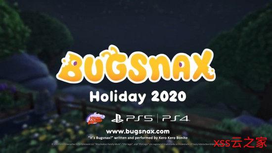 怪诞冒险《Bugsnax》新预告 2020年圣诞登陆PS4/5插图(6)