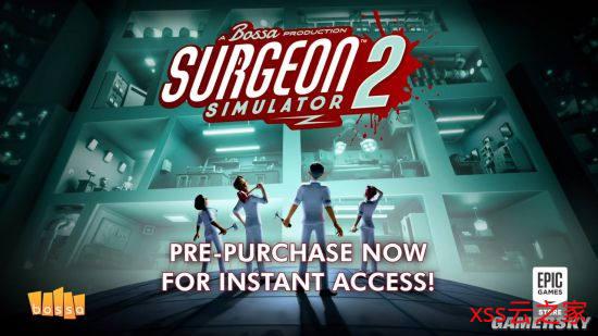 """《外科模拟2》公布最新预告 """"病人完整并无大碍"""""""