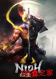 《仁王2》DLC牛若战纪IGN评8分:值得回归体验一番插图
