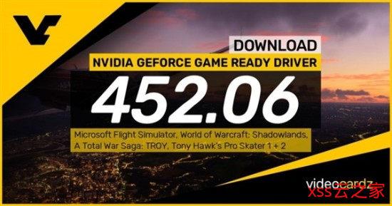NVIDIA驱动更新:优化《微软飞行模拟》、《魔兽世界:暗影国度》等