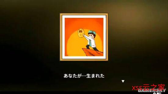 《中国式家长》将于8月20日上岸NS平台 宣布最新预报宣传片