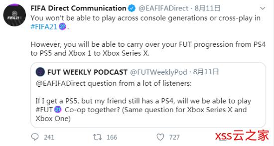 《FIFA 21》无法跨世代联机 但能跨世代继承FUT进度插图