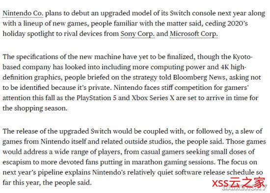 彭博社爆料新Switch明年问世:性能升级 考虑支持4K
