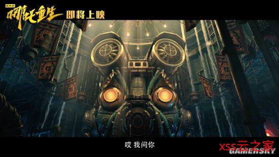动画电影《新神榜:哪吒重生》首支预告公布 硬核新作高燃开战插图(1)