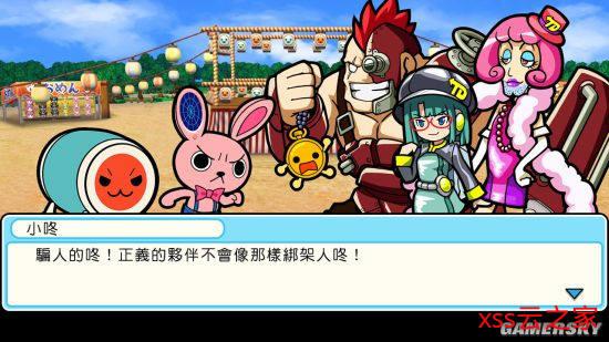 任天堂介绍多款即将登陆NS的游戏 全部支持官中插图(21)