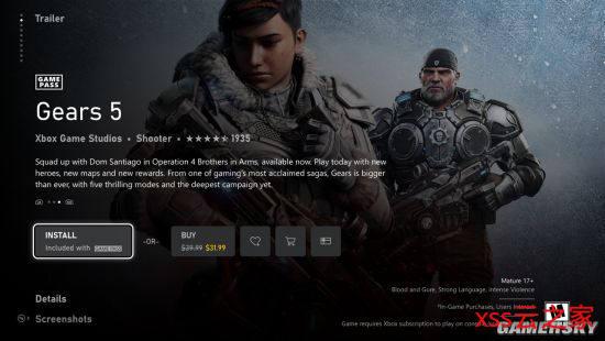 全新Xbox市肆设想公然 更快、更便利、更多平安选项