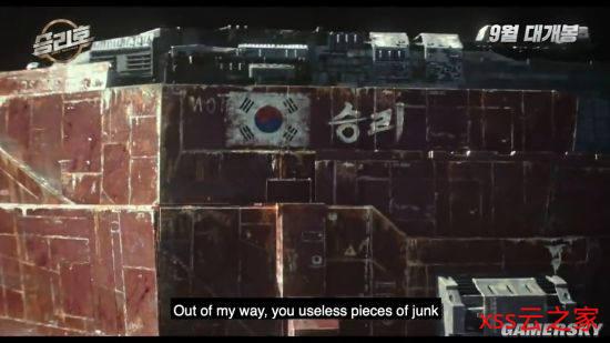 韩国太空科幻片《成功号》新预报 宋仲基宇宙冒险插图