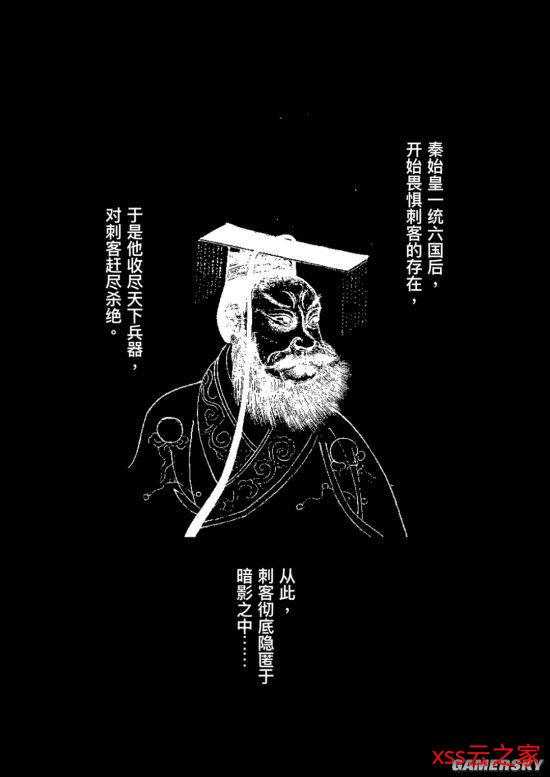 《刺客信条:王朝》序章震撼上线 刺客现身长安城
