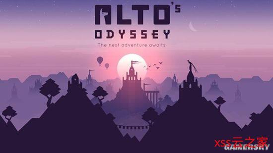 手游《阿尔托》系列将于8月13日上岸PC和主机 《阿尔托合集》8月20日前Epic免费领取