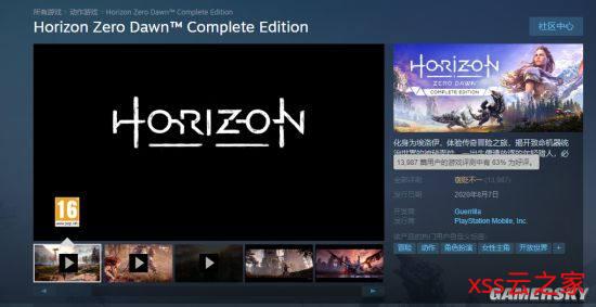 《地平线:零之曙光》开发商再发公告:仍在努力修复PC版问题插图(1)