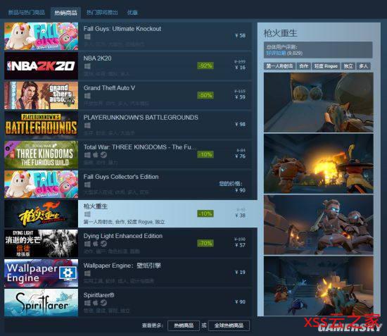 国产FPS+Roguelite冒险闯关游戏《枪火重生》获Steam首页推荐