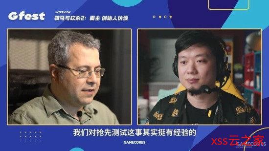 《骑马与砍杀2:霸主》中国销量占比在前两名 MOD工具有望放出插图(2)