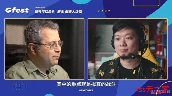 《骑马与砍杀2:霸主》中国销量占比在前两名 MOD工具有望放出插图(1)