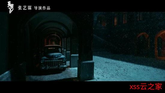 张艺谋新片《绝壁之上》首曝预报 东北阴险谍战