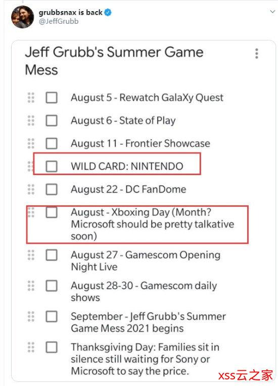 网传任天堂8月中旬有所行动 微软也有许多内容分享插图(1)