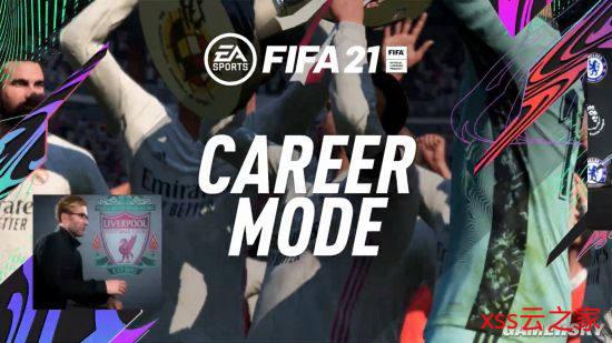 《FIFA 21》职业生涯模式预告 展示增强AI、互动赛事模拟等特性