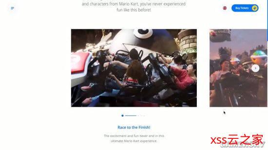 """全球影城""""超等任天堂天下""""宣传片疑似泄漏 嬉戏项目雄厚插图(2)"""