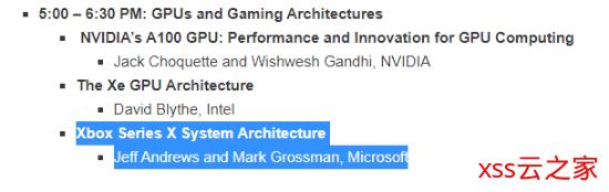 微软将在本月讨论Xbox Series X系统架构 深入了解次世代主机