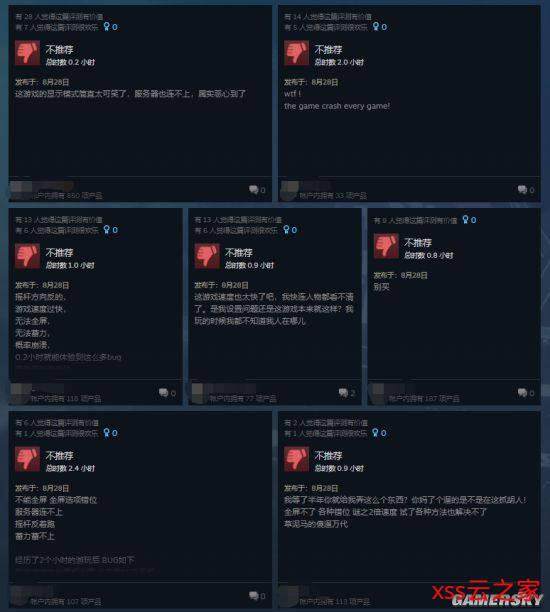 Steam《足球小将》多半差评 崩溃、联网及操控问题插图(2)
