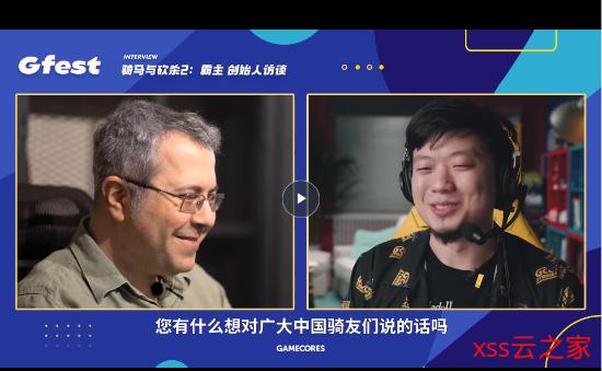 《骑马与砍杀2:霸主》中国销量占比在前两名 MOD工具有望放出插图(3)