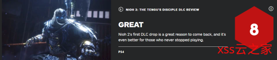 《仁王2》DLC牛若战纪IGN评8分:值得回归体验一番插图(1)