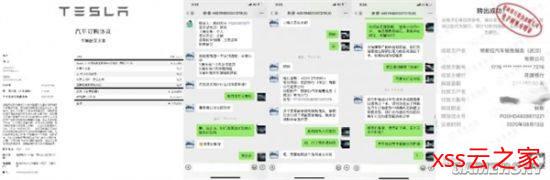 拼多多回应特斯拉拒绝交付团购车:店大不应欺客插图(2)