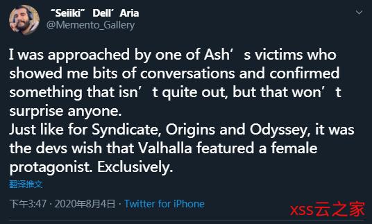 曝《刺客信条:英魂殿》早先设计只要女性主角 叙事总监回应