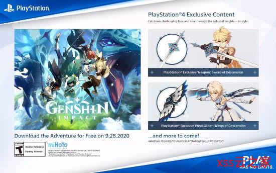 游民晨播报:《光明记忆:无限》新预告 《原神》9月28日登陆PS4插图(2)