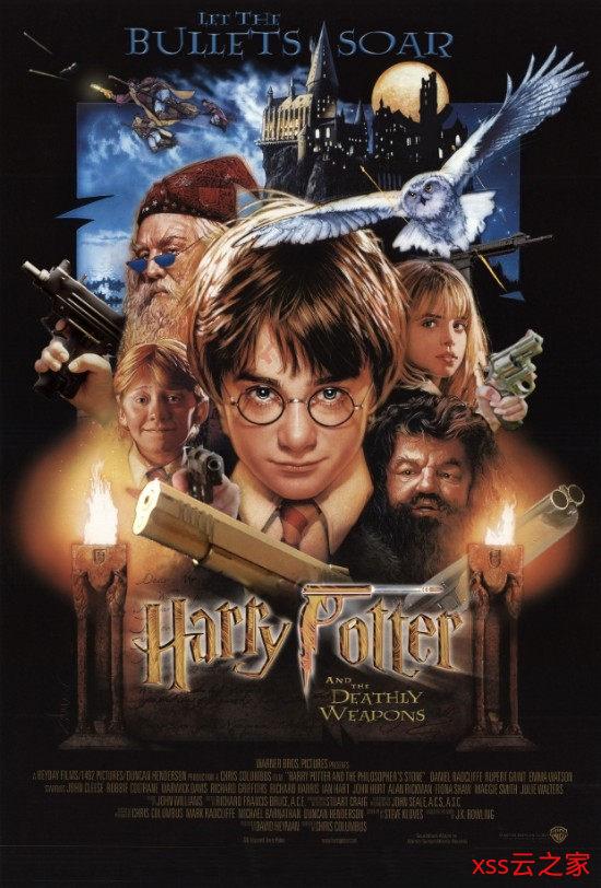 网友把《哈利波特》魔杖镜头P成了枪 排场霎时火爆