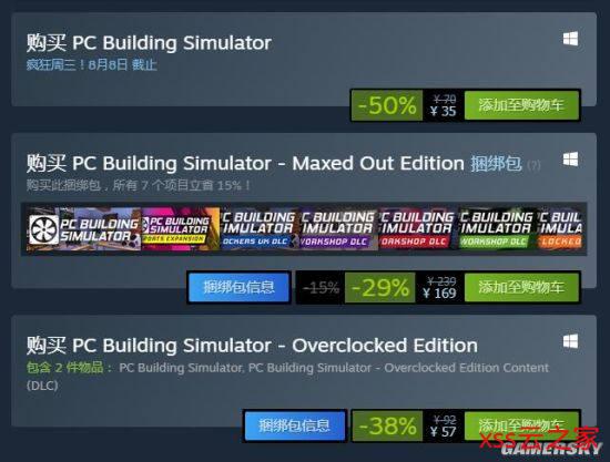 Steam《装机模拟器》新史低价 折后35元迥殊好评
