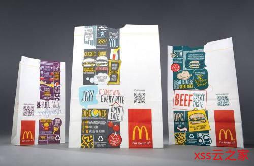 麦当劳回应快餐包装中检出致癌物:国内包装未添加插图