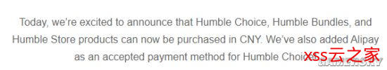 HB商店现已支持人民币结算 订阅服务可支付宝付款插图