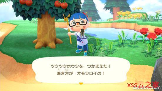 Fami通两周日本销量榜:《集合啦!动物森友会》累计555万销量 《健身环大冒险》位居第二