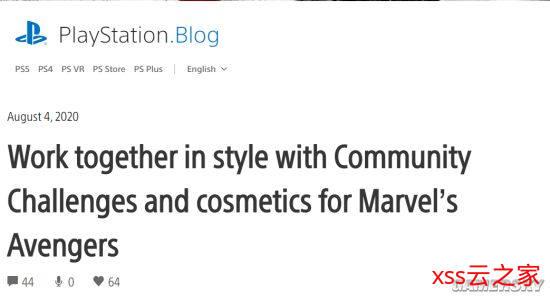 《漫威复仇者同盟》官方宣布社区应战与表面引见 以及更多PS独有嘉奖