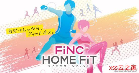 和佐仓绫音一起练拳?试试《Fink Home Fit》这款NS居家武术健身游戏