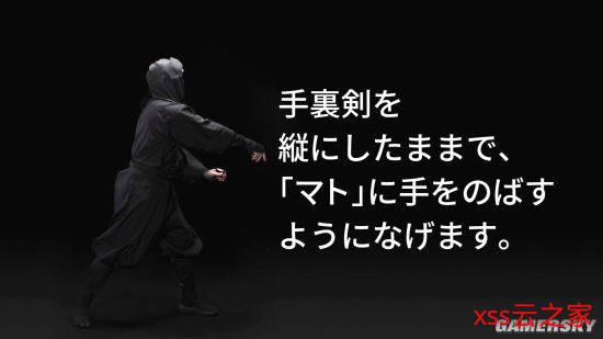 世嘉推出世界首创街机忍者手里剑训练机 经日本忍者协会公认